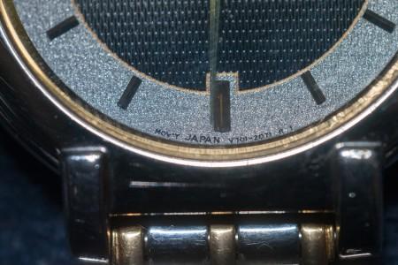 SEIKO V701-2071