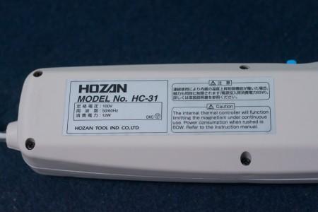 HOZAN HC-31