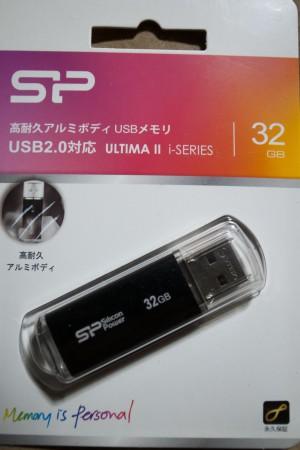 SP032GBUF2M01V1K