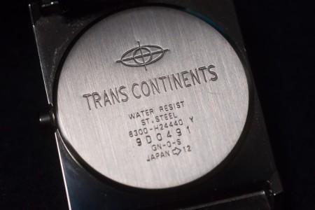 TRANS CONTINENTS LUNAR MODULE
