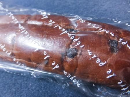 チョココッペパン