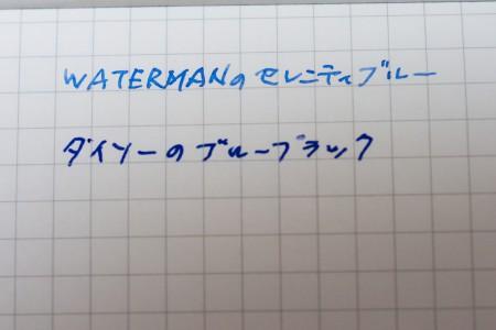 WATERMAN セレニティブルー