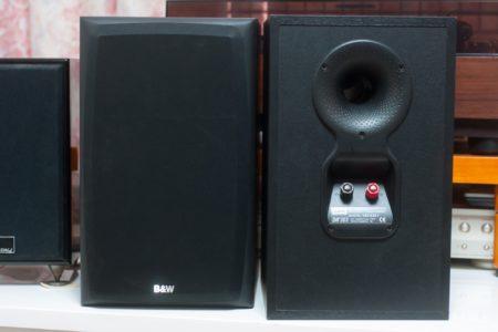B&W DM303