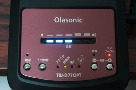 Olasonic TW-D77OPT