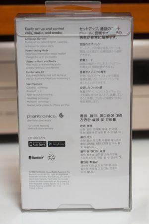 PLANTRONICS M70